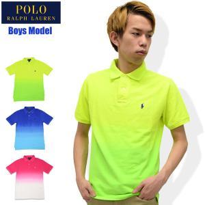ポロラルフローレン POLO RALPH LAUREN ポロシャツ 半袖 ボーイズモデル レディース・メンズ対応サイズ グラデーション コットン(323605589)|icefield