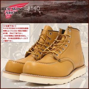 レッドウィング RED WING 8140 6インチ モカシン トゥ ブーツ 黄レザー アイリッシュセッター メンズ(男性 紳士用)(ワーク 靴・ブーツ)|icefield