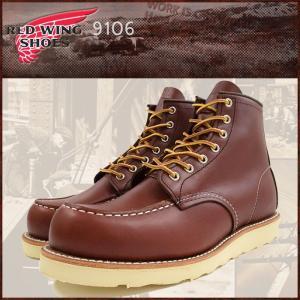 レッドウィング RED WING 9106 6インチ モカシン トゥ ブーツ 赤茶レザー アイリッシュセッター メンズ(男性 紳士用)|icefield