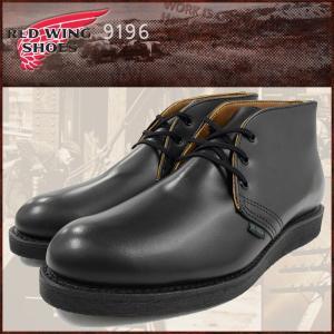 レッドウィング RED WING 9196 ポストマン チャッカ ブーツ 黒レザー MADE IN USA メンズ(男性 紳士用)