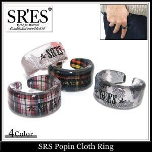 エスアールエス SRES ポッピン クロース リング(SRS Popin Cloth Ring)|icefield
