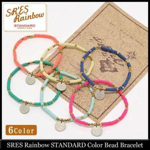 エスアールエス レインボー スタンダード SRES Rainbow STANDARD ブレスレット カラー ビーズ(Color Bead Bracelet アクセサリー)|icefield