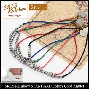 エスアールエス レインボー スタンダード SRES Rainbow STANDARD アンクレット カラーズ コード(Colors Cord Anklet アクセサリー)|icefield