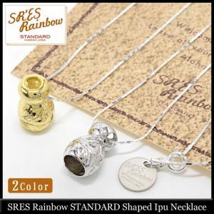 エスアールエス レインボー スタンダード SRES Rainbow STANDARD シェイプド イプ ネックレス(Shaped Ipu Necklace)|icefield
