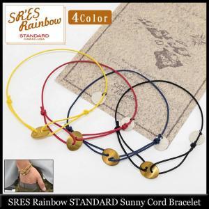 エスアールエス レインボー スタンダード SRES Rainbow STANDARD ブレスレット サニー コード(Sunny Cord Bracelet)|icefield