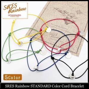 エスアールエス レインボー スタンダード SRES Rainbow STANDARD ブレスレット カラー コード(Color Cord Bracelet)|icefield