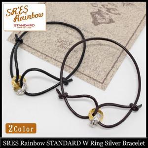 エスアールエス レインボー スタンダード SRES Rainbow STANDARD ブレスレット W リング シルバー(W Ring Silver Bracelet)|icefield