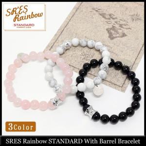 エスアールエス レインボー スタンダード SRES Rainbow STANDARD ブレスレット ウィズ バレル(With Barrel Bracelet)|icefield