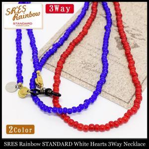 エスアールエス レインボー スタンダード SRES Rainbow STANDARD ネックレス ホワイト ハーツ スリーウェイ(White Hearts 3Way Necklace)|icefield
