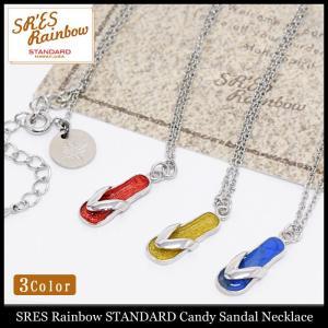 エスアールエス レインボー スタンダード SRES Rainbow STANDARD ネックレス キャンディー サンダル(Candy Sandal Necklace アクセサリー)|icefield