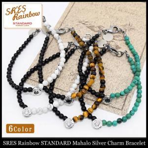 エスアールエス レインボー スタンダード SRES Rainbow STANDARD ブレスレット マハロ シルバー チャーム(Mahalo Silver Charm Bracelet)|icefield