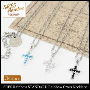 エスアールエス レインボー スタンダード SRES Rainbow STANDARD ネックレス レインボー クロス(Rainbow Cross Necklace アクセサリー)|icefield