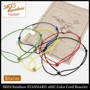 エスアールエス レインボー スタンダード SRES Rainbow STANDARD ブレスレット 16SU カラー コード(16SU Color Cord Bracelet)|icefield
