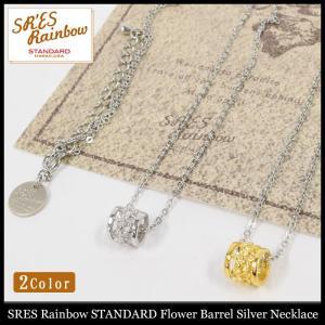 エスアールエス レインボー スタンダード SRES Rainbow STANDARD ネックレス フラワー バレル シルバー(Flower Barrel Silver Necklace)|icefield