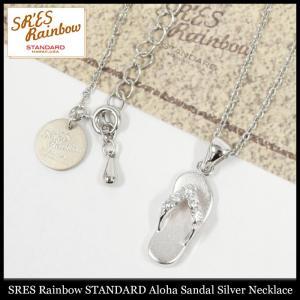 エスアールエス レインボー スタンダード SRES Rainbow STANDARD ネックレス アロハ サンダル シルバー(Aloha Sandal Silver Necklace)|icefield