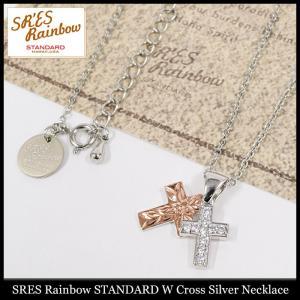 エスアールエス レインボー スタンダード SRES Rainbow STANDARD ネックレス W クロス シルバー(W Cross Silver Necklace)|icefield