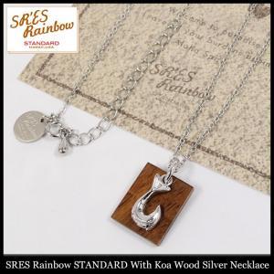 エスアールエス レインボー スタンダード SRES Rainbow STANDARD ネックレス ウィズ コア ウッド シルバー(With Koa Wood Silver Necklace)|icefield
