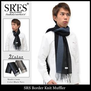 エスアールエス SRES マフラー メンズ ボーダー ニット(SRS Border Knit Muffler ストール)|icefield
