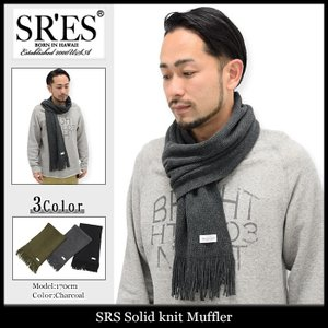 エスアールエス SRES マフラー メンズ ソリッド ニット(SRS Solid knit Muffler ストール)|icefield