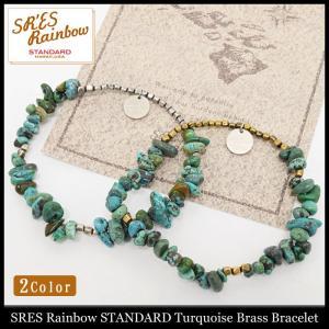 エスアールエス レインボー スタンダード SRES Rainbow STANDARD ブレスレット ターコイズ ブラス(Turquoise Brass Bracelet アクセサリー)|icefield