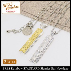 エスアールエス レインボー スタンダード SRES Rainbow STANDARD ネックレス スレンダー バー(Slender Bar Necklace アクセサリー)|icefield
