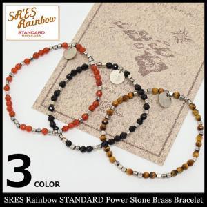 エスアールエス レインボー スタンダード SRES Rainbow STANDARD ブレスレット パワー ストーン ブラス(Power Stone Brass Bracelet)|icefield