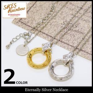エスアールエス レインボー スタンダード SRES Rainbow STANDARD ネックレス エターナリー シルバー(Eternally Silver Necklace)|icefield