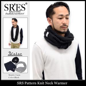エスアールエス SRES スヌード メンズ パターン ニット ネック ウォーマー(SRS Pattern Knit Neck Warmer ネックウォーマー)|icefield