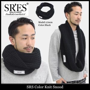 エスアールエス SRES スヌード メンズ カラー ニット(SRS Color Knit Snood マフラー ストール ネックウォーマー HAT00450)|icefield