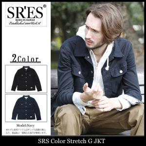 エスアールエス SRES ジャケット メンズ カラー ストレッチ G(SRS Color Stretch G JKT アウター ブルゾン)|icefield