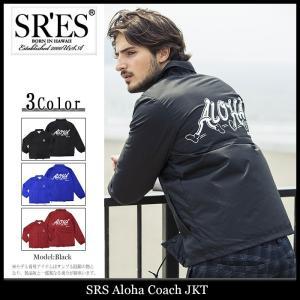 エスアールエス SRES ジャケット メンズ アロハ コーチジャケット(SRS Aloha Coach JKT ナイロンジャケット アウター ブルゾン)|icefield
