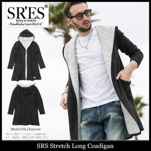 エスアールエス SRES ジャケット メンズ ストレッチ ロング コーディガン(Stretch Long Coadigan ロングカーディガン アウター JKT00653)|icefield