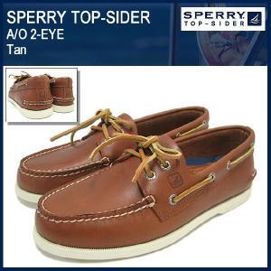 スペリー トップサイダー SPERRY TOP-SIDER オーセンティック オリジナル 2アイ Tan メンズ 男性(sperry top-sider 0532002 A/O 2-EYE Tan) icefield