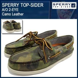 スペリー トップサイダー SPERRY TOP-SIDER オーセンティック オリジナル 2アイ Camo Leather メンズ 男性(STS10983 A/O 2-EYE Camo Leather) icefield
