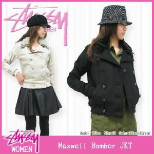 ステューシー STUSSY ウーマンズ Maxwell Bomber ジャケット(stussy jkt ジャケット ガールズ レディース 女性用 025205) icefield