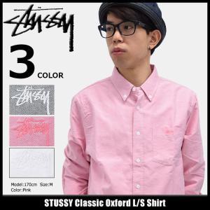 ステューシー STUSSY シャツ 長袖 メンズ Classic Oxford(stussy shirt ボタンダウンシャツ カジュアルシャツ トップス 男性用 111907)|icefield