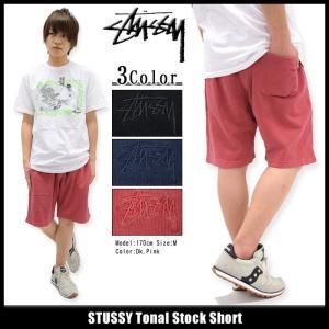 ステューシー STUSSY ハーフパンツ メンズ Tonal Stock(stussy short pant スウェットショーツ ボトムス メンズ・男性用 112183)|icefield