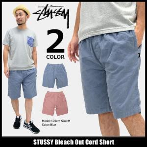 ステューシー STUSSY ハーフパンツ メンズ Bleach Out Cord(stussy short pant ショートパンツ コーデュロイ ボトムス 男性用 112206)|icefield