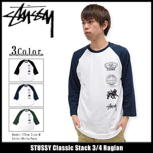 ステューシー STUSSY ラグラン 七分袖 Classic Stack(stussy raglan カットソー トップス 7分袖 男性用 114957)|icefield