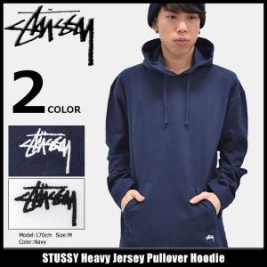 ステューシー STUSSY プルオーバー パーカー メンズ Heavy Jersey(stussy Pullover Hoodie トップス 男性用 114972)|icefield