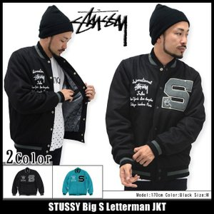ステューシー STUSSY ジャケット メンズ Big S Letterman(stussy jkt JACKET JACKET アウター ブルゾン スタジャン 男性用 115255)|icefield