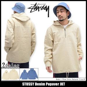 ステューシー STUSSY ジャケット メンズ Denim Popover(stussy Pullover JKT デニム プルオーバー アウター ブルゾン 男性用 115282)|icefield