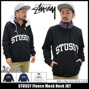 ステューシー STUSSY ジャケット メンズ Fleece Mock Neck(stussy JKT ハーフジップ アウター ブルゾン メンズ・男性用 118138)|icefield