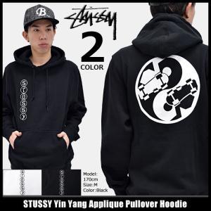 ステューシー STUSSY プルオーバー パーカー メンズ Yin Yang Applique(stussy Pullover Hoodie トップス 男性用 118234)|icefield