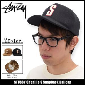 ステューシー STUSSY キャップ 帽子 Chenille S Snapback Cap(スナップバック メンズ・男性用 131646)|icefield