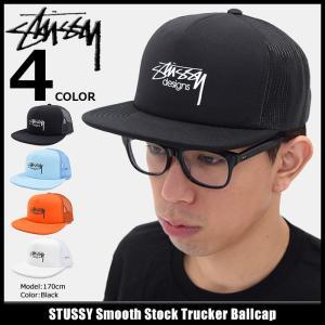 ステューシー STUSSY キャップ 帽子 Smooth Stock Trucker Cap(スナップバック メッシュキャップ メンズ・男性用 131694)|icefield