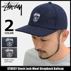 ステューシー STUSSY キャップ 帽子 Stock Lock Wool Strapback Cap(ストラップバック メンズ・男性用 131734)|icefield