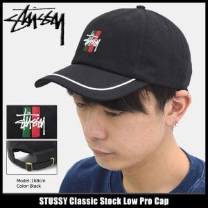 ステューシー STUSSY キャップ 帽子 Classic Stock Low Pro Cap(ローキャップ ストラップバック メンズ・男性用 131756)|icefield