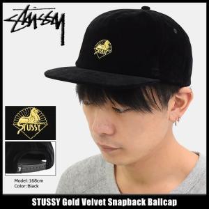ステューシー STUSSY キャップ 帽子 Gold Velvet Snapback Cap(スナップバック メンズ・男性用 131757)|icefield