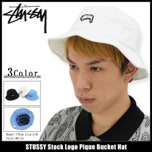 ステューシー STUSSY バケット ハット Stock Logo Pique Bucket Hat 帽子(stussyhat メンズ・男性用 132762) icefield